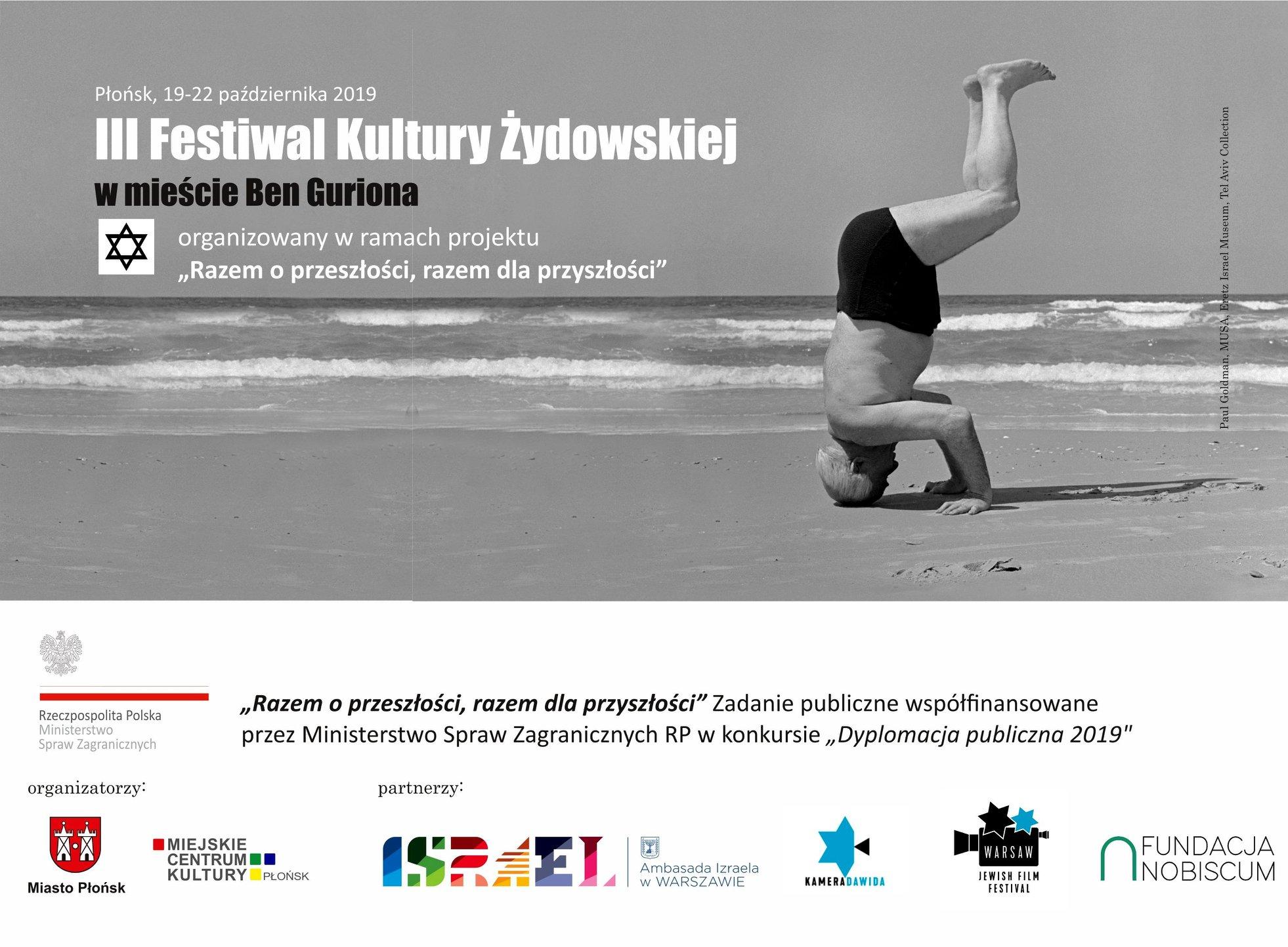 III Festiwal Kultury Żydowskiej w mieście Ben Guriona - zaproszenie, Fundacja Nobiscum